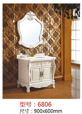 包装说明: 暂无说明   详细说明     浴室柜的面材可分为天然石材