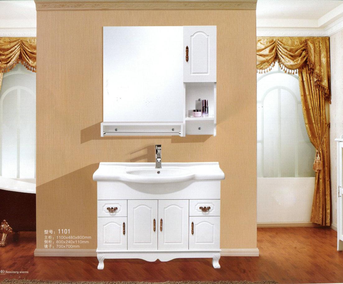 面议 包装说明: 暂无说明   详细说明 浴室柜的面材可分为天然石材
