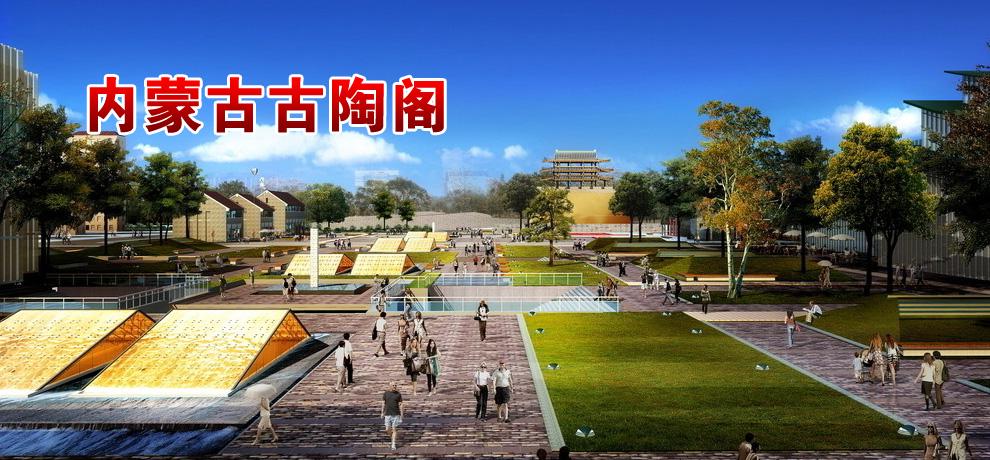 产品目录:工程广场砖,屋面广场砖,庭院别墅广场砖,特制