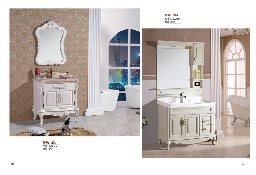 欧米嘉浴室柜图片