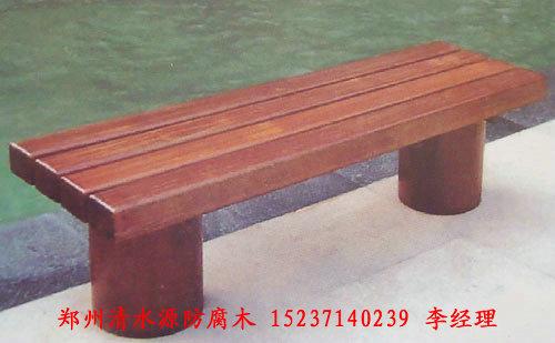防腐木桌凳