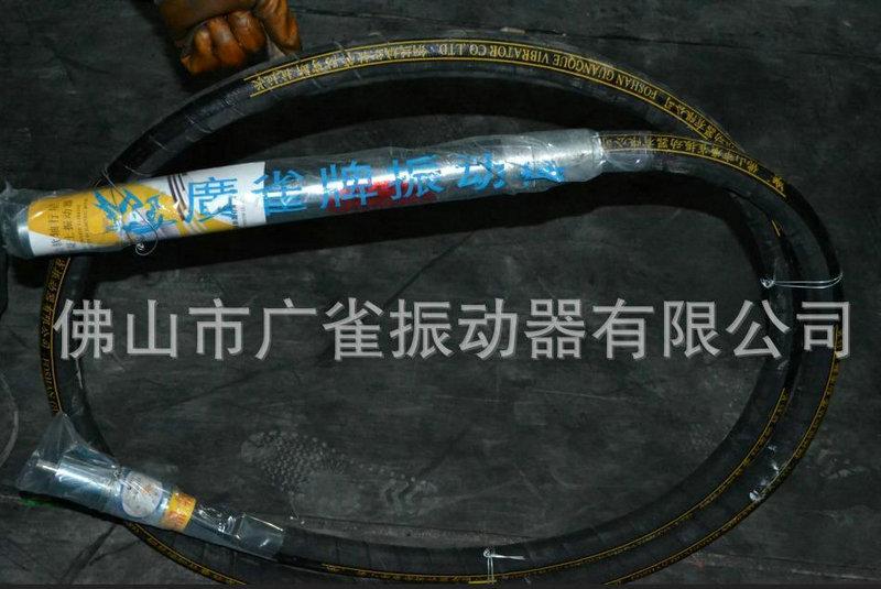 广雀振动棒的使用技巧: 1)应将振动棒安装在牢固的基础上,地脚螺栓应