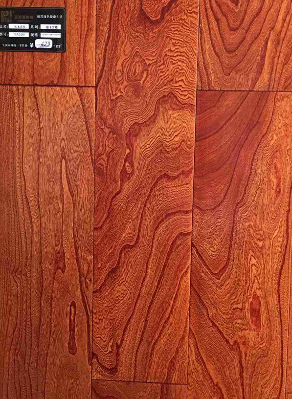 实木多层木地板