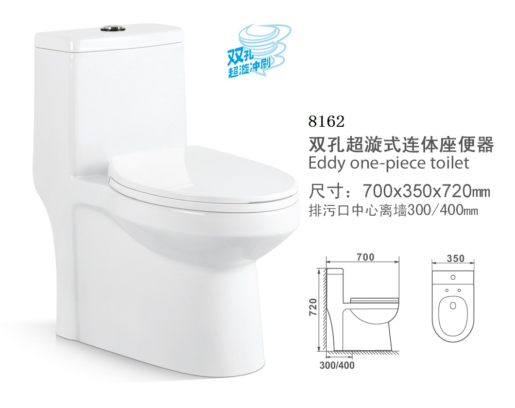 马桶内及时清洗 马桶容易沾染尿渍,粪便等污物,冲水后如果发现仍留有