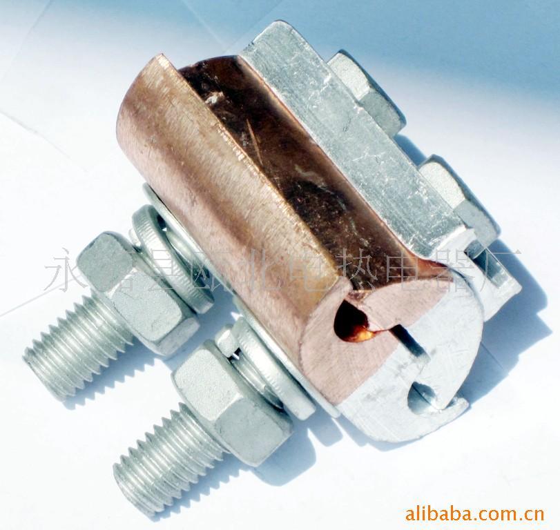 铜铝并沟线夹 陕西西安电力器材