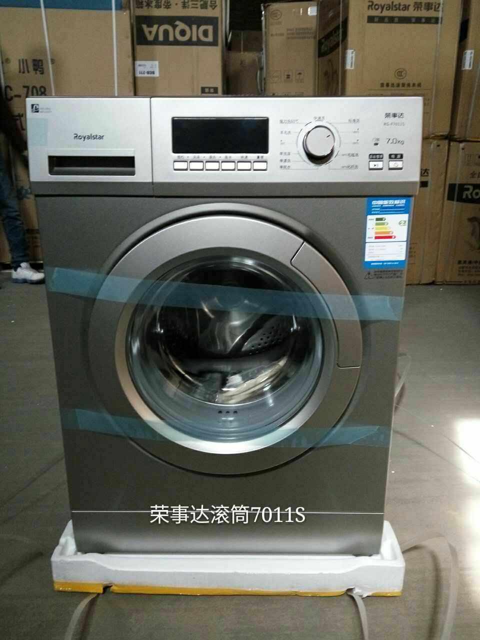 哈爾濱榮事達洗衣機維修:洗衣機使用方法 全自動洗衣機怎么用