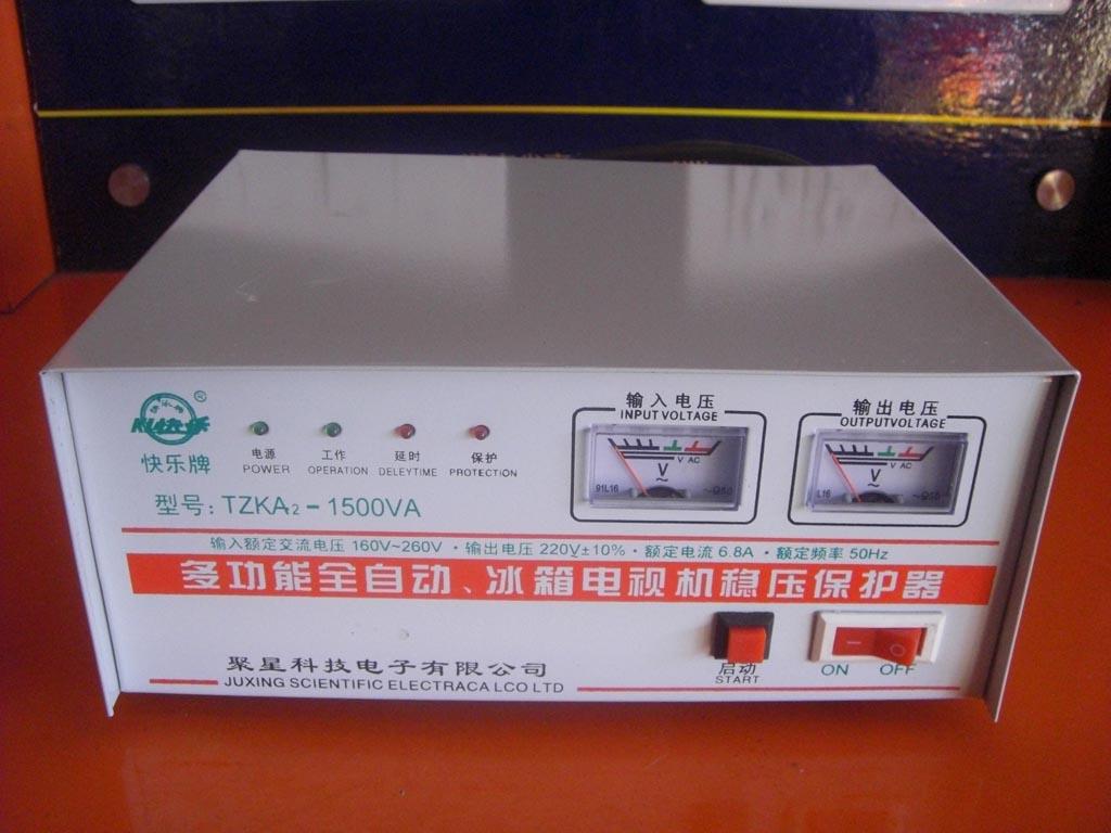 冰箱电视机稳压保护器