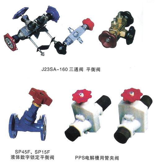 暂无说明  详细说明 作用: 呼吸阀是维护储罐气压平衡,减少图片