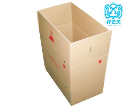 废纸盒箱子手工制作