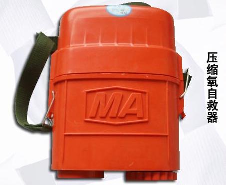 注意事项和使用维护:我们介绍一下隔绝式化学氧自救器的使用方法: 1