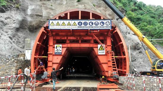 暂无说明   详细说明 材质: 钢及合金结构钢 使用范围: 隧道,桥梁