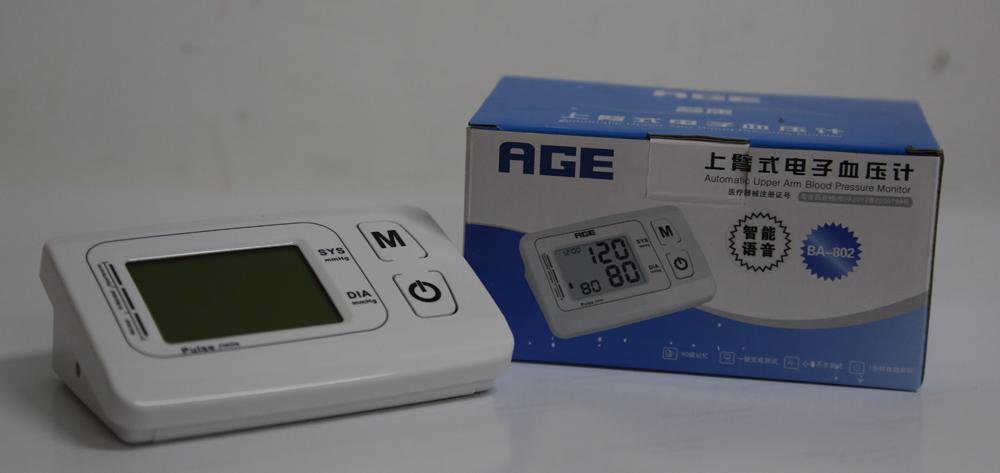 血压计 (5)