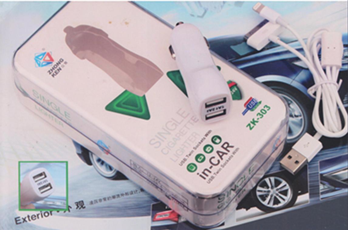 车载充电器