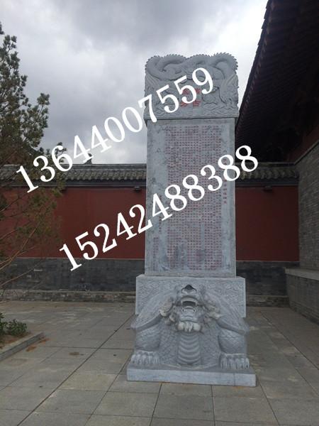 墓碑石材名片设计