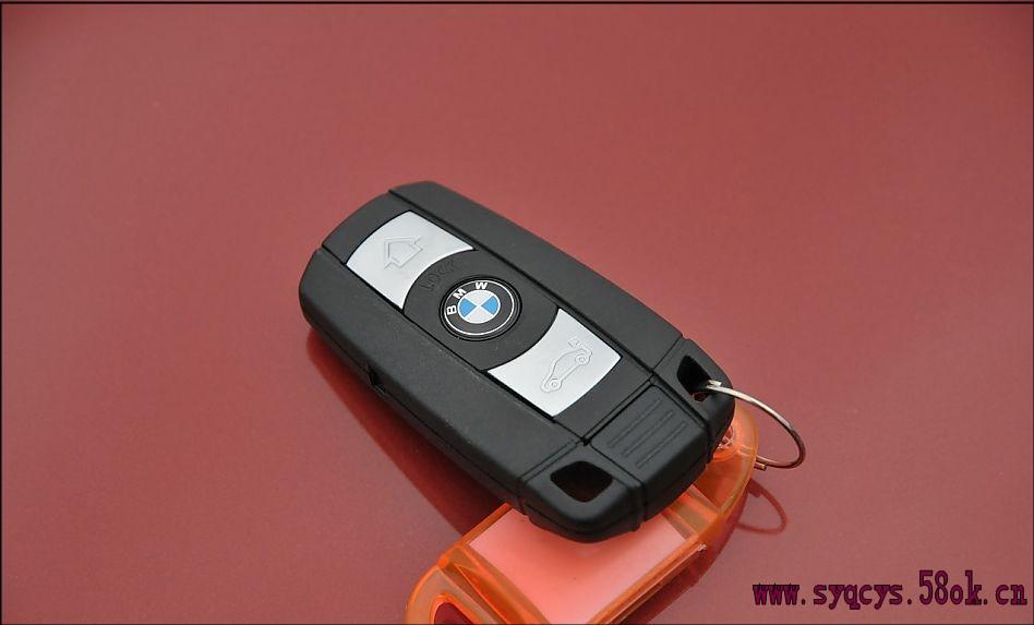 宝马智能遥控钥匙12