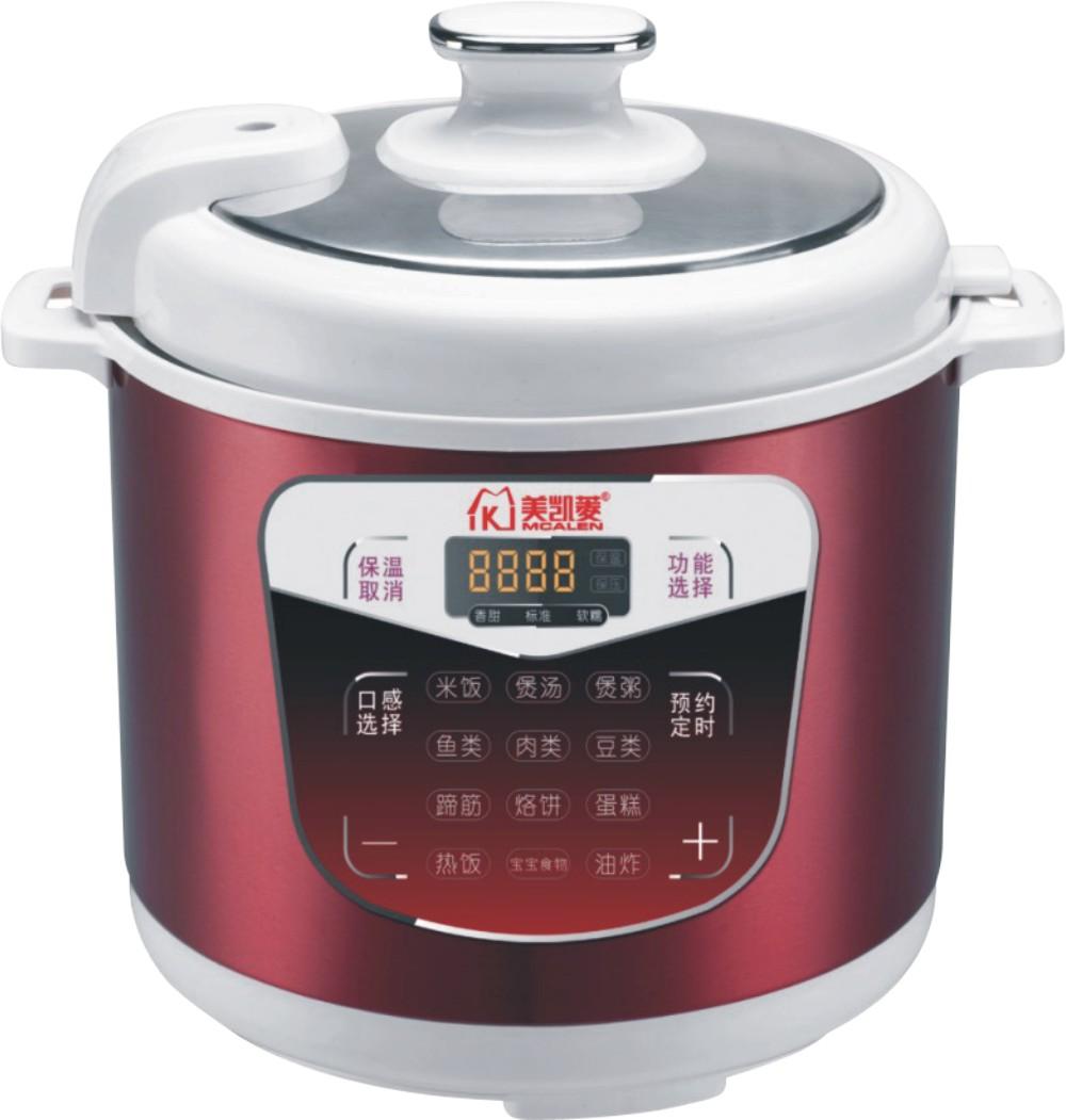 红双喜压力锅k款红色 沈阳润丰电器位于辽宁省沈阳市