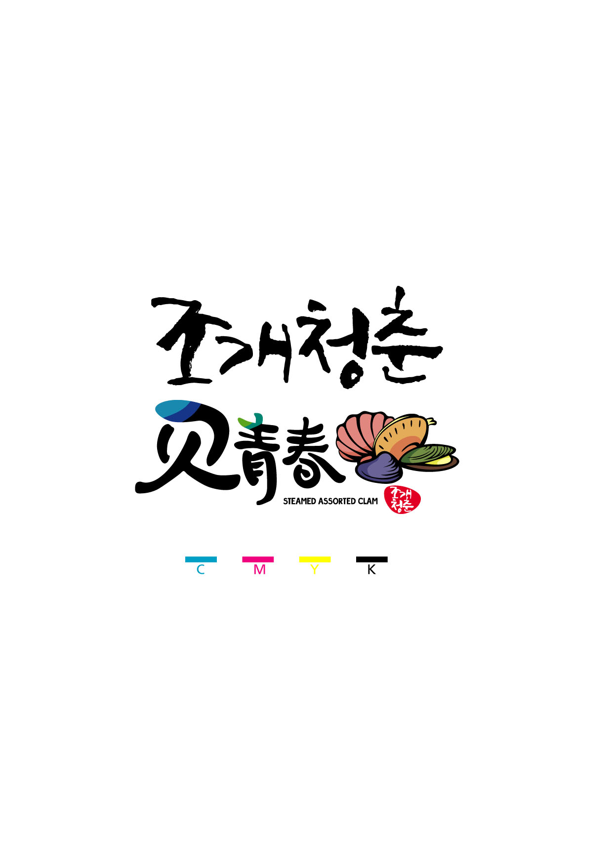 logo logo 标志 设计 矢量 矢量图 素材 图标 1241_1754 竖版 竖屏
