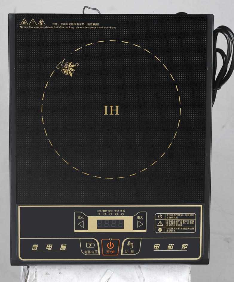 沈阳旺焱电器 东北沈阳小鸭电压力锅,电磁炉,电饼铛