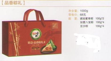 包装 包装设计 购物纸袋 纸袋 473_262