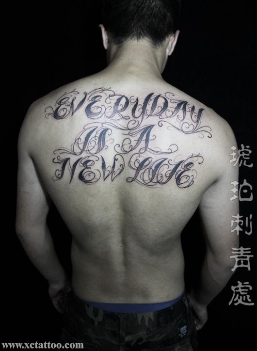 花体字纹身 山西最好纹身刺青 太原最好纹身刺青 太原