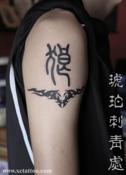 纹身狼图腾的意义分享展示