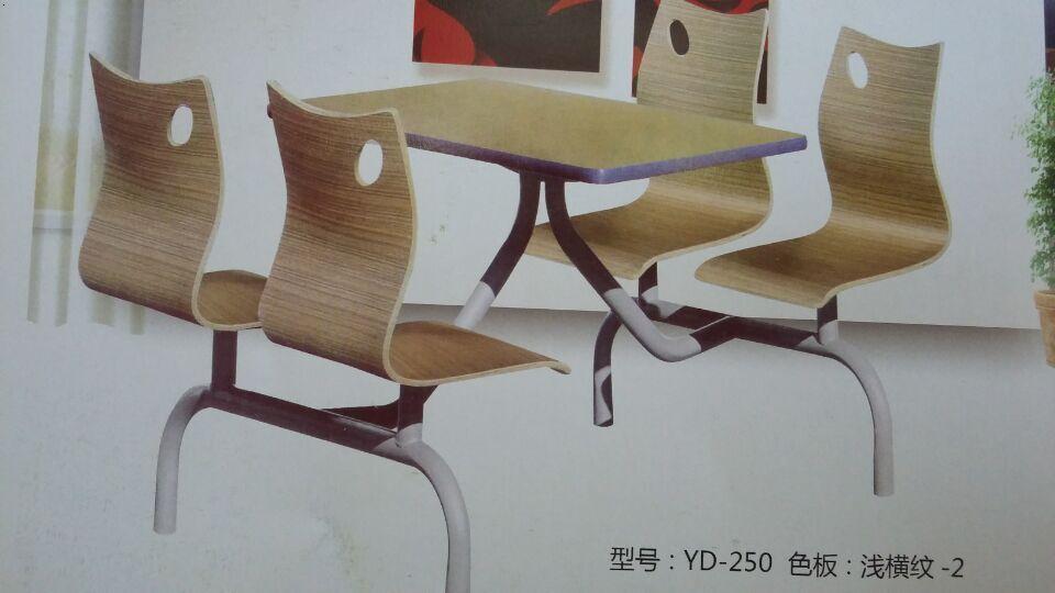 餐厅 餐桌 家具 椅 椅子 装修 桌 桌椅 桌子 960_540