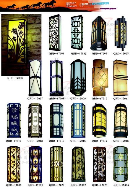 墙壁灯系列170