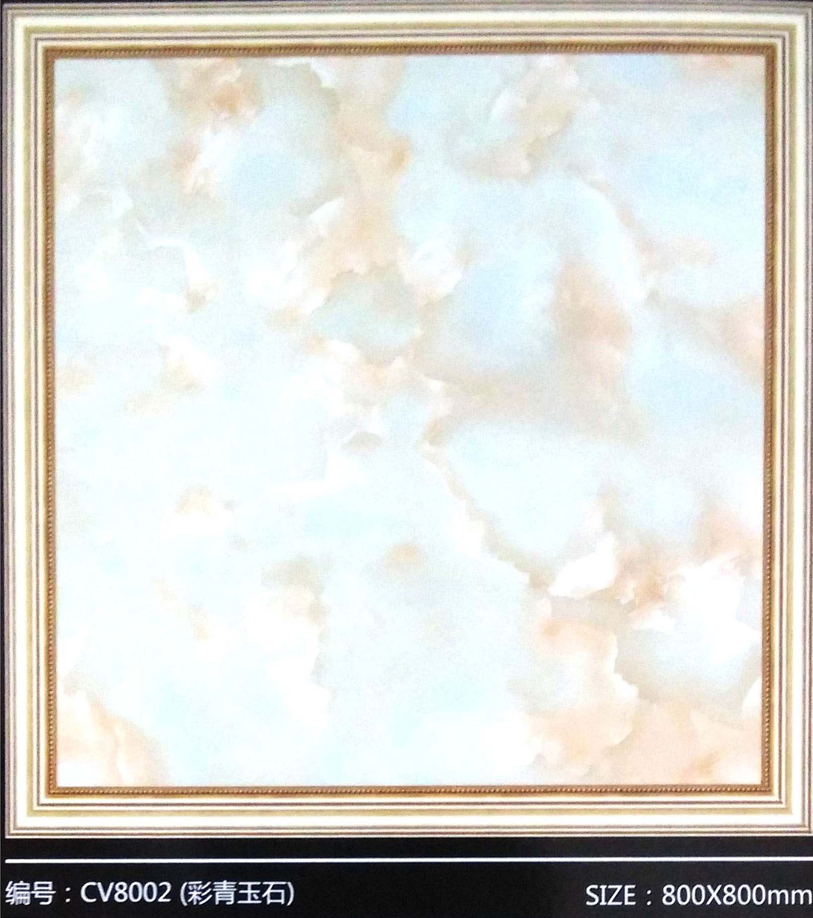 ppt 背景 背景图片 边框 模板 设计 相框 1638_1850