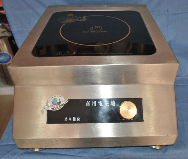 5000w商用电磁炉