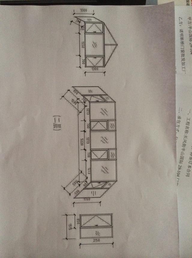 普通铝合金型材 断桥铝门窗 140~170w/㎡·k;采用中空玻璃结构