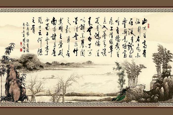 中式风格壁画01图片