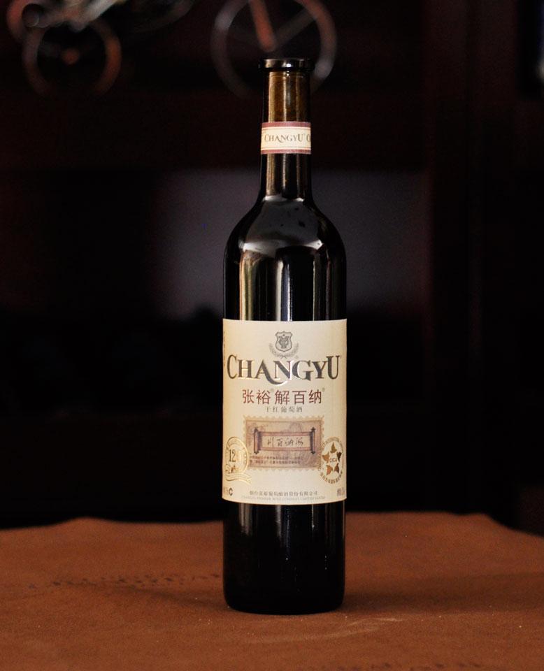 张裕优选级-解百纳干红葡萄酒