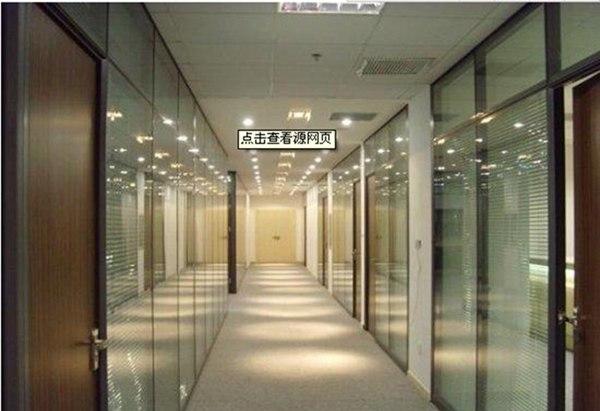 4,中空玻璃:中空玻璃隔断由两层玻璃制作而成,玻璃的外表与普通的