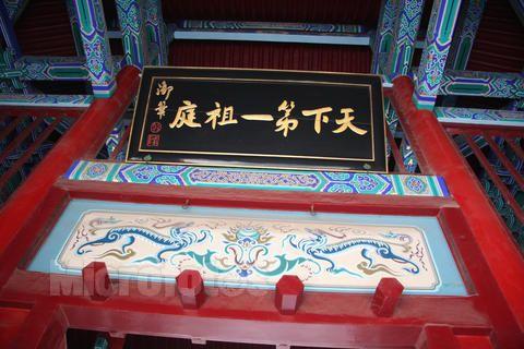 牌匾系列-西安正阳精品木雕