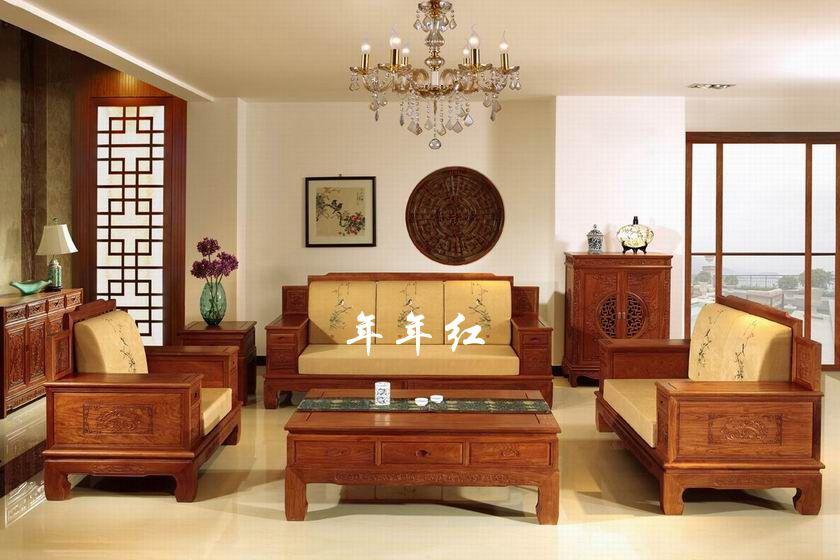 客厅系列-西安年年红红木家具专卖店
