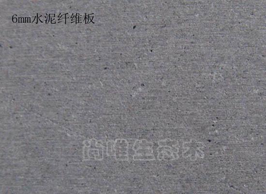 anteng安藤美岩水泥板具有防火