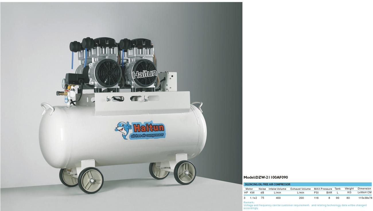 无油静音空压机(涡旋式空气压缩机)(气泵)