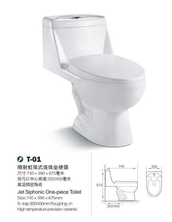 香港壹陶卫浴有限公司山西营销中心