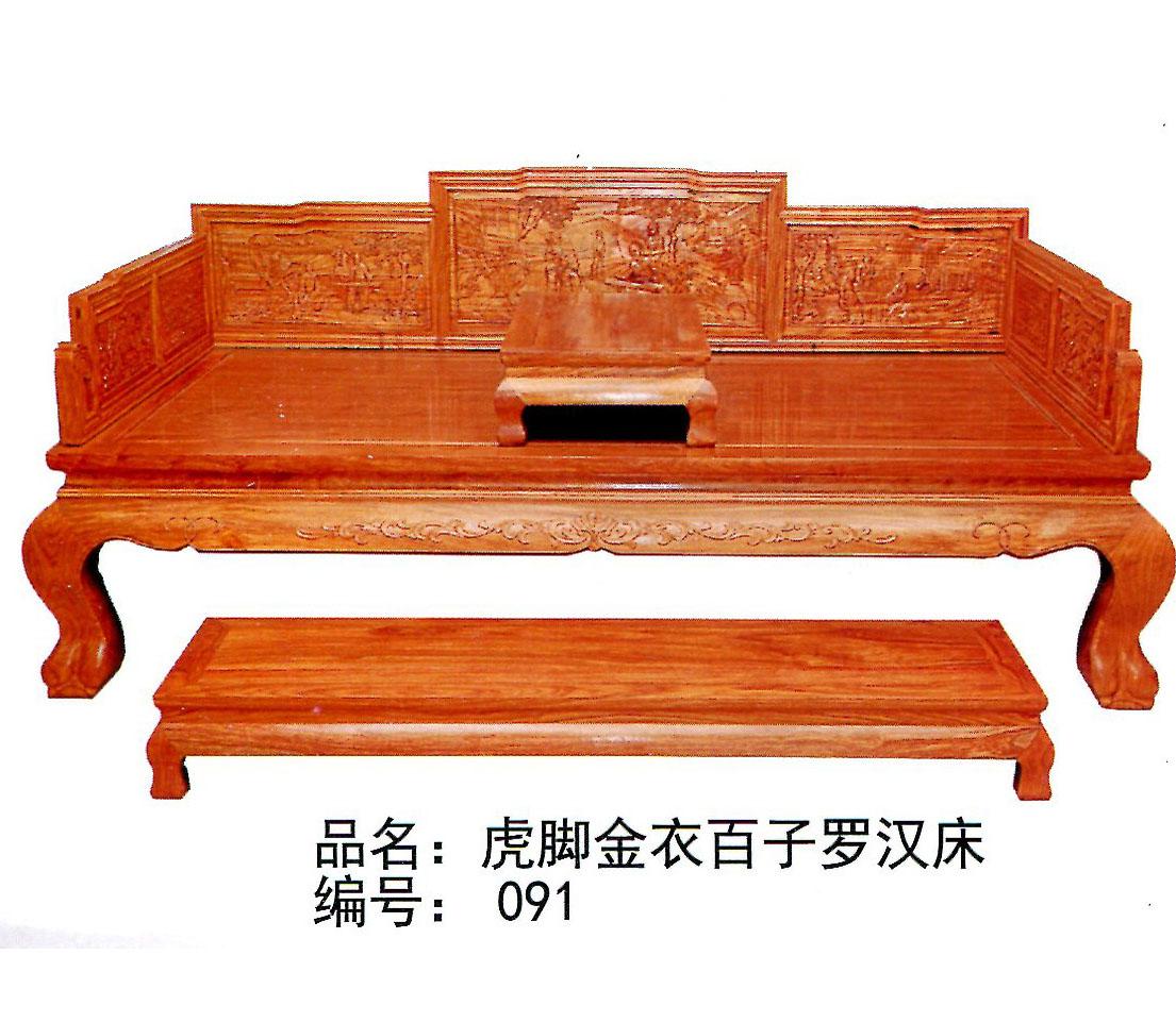 主要销售红木古典家具