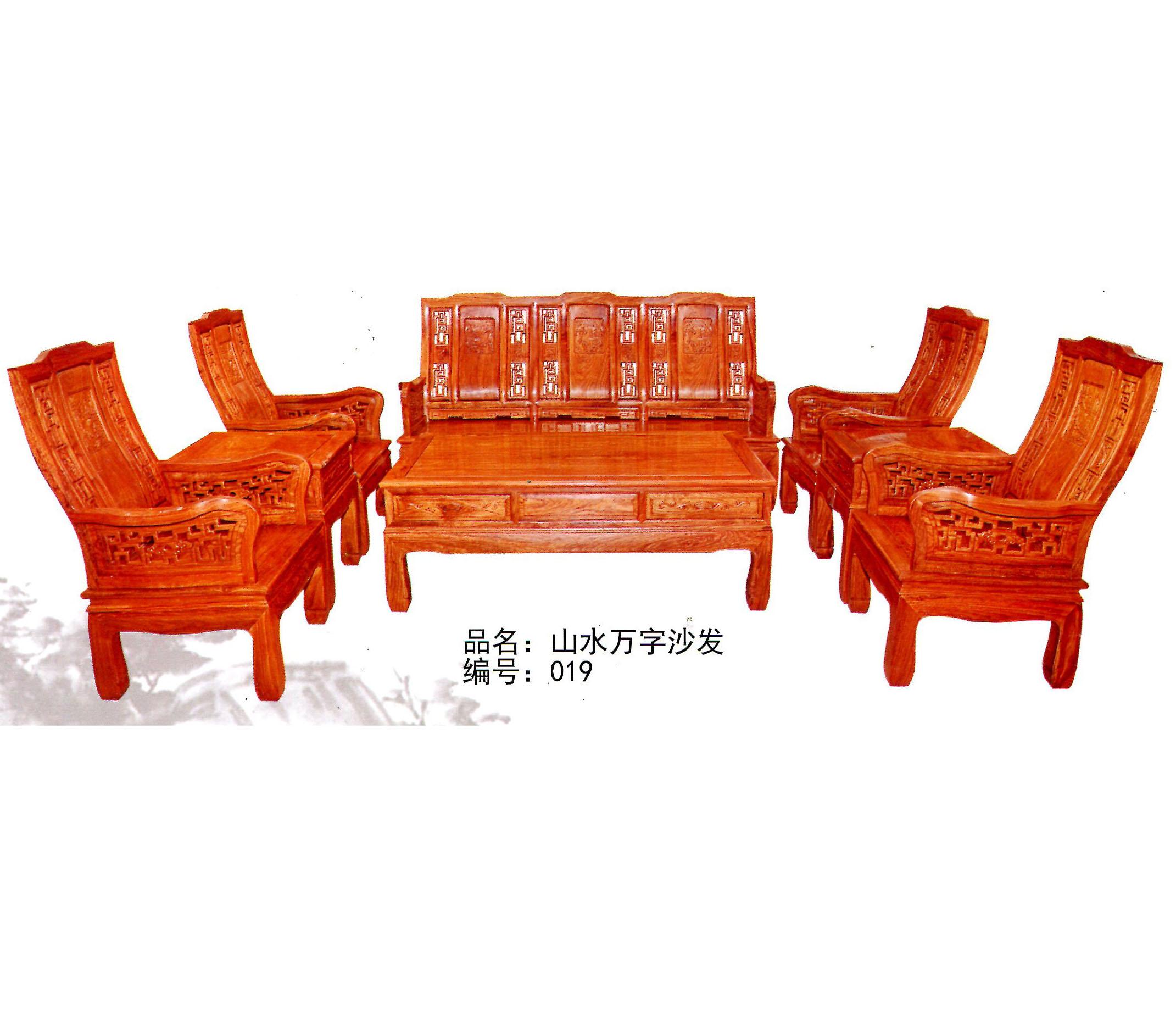 沙发系列-鑫涛古典红木家具