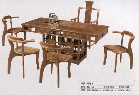 富强鸡翅木茶餐桌j-52-三能茶具-河南富强茶之韵商贸