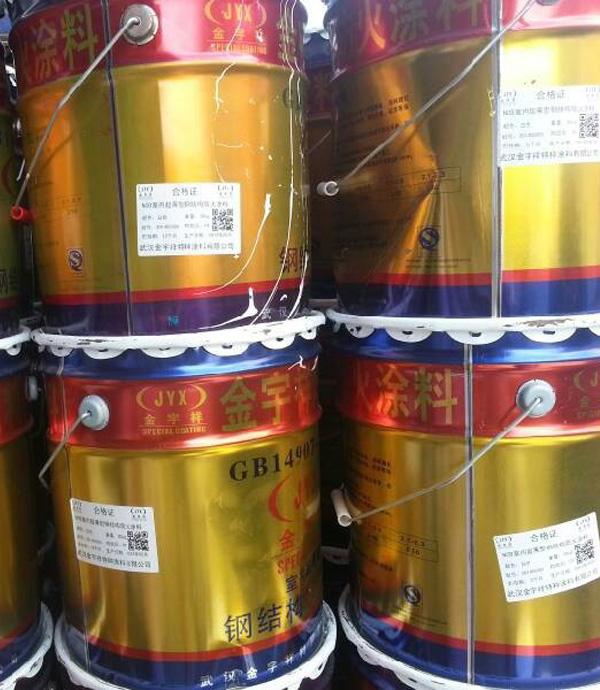 缘份防腐油漆 成都醇酸调和漆|成都环氧富锌底漆