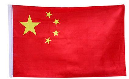 名称: 五星红旗旗子旗帜 名牌: 永继国旗 型号: 五星