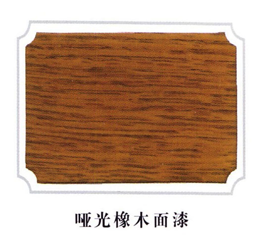 哑光橡木面漆 郑州运绣楼梯木雕有限公司丨运绣楼梯丨