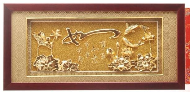 牌匾6 郑州运绣楼梯木雕有限公司丨运绣楼梯丨运绣丨.
