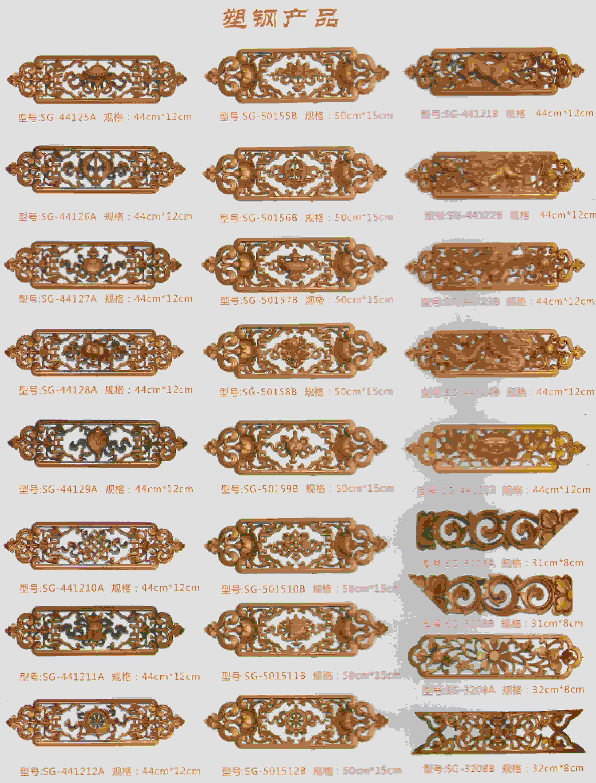 藏式线条| 欧式线条    四川省藏式线条批发总代理  镜框线装饰线图片