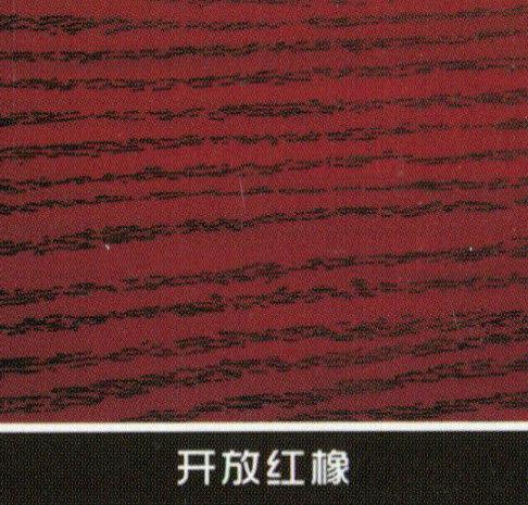 醴陵城市风景红橡园