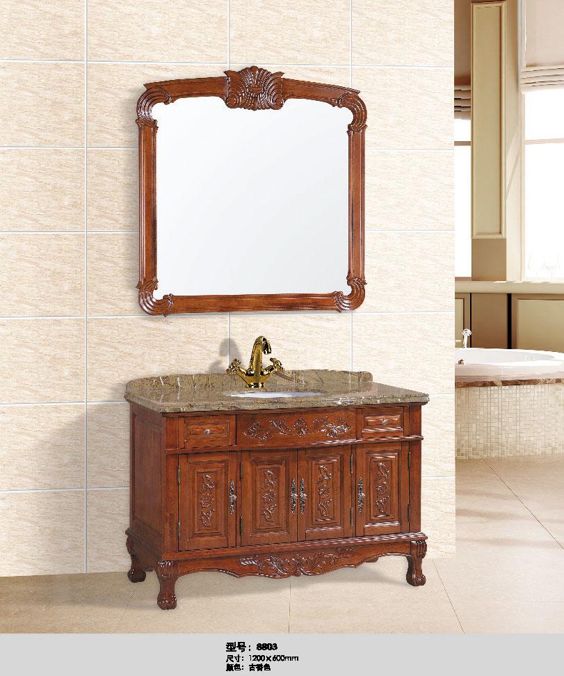 橡木仿古浴室柜8803
