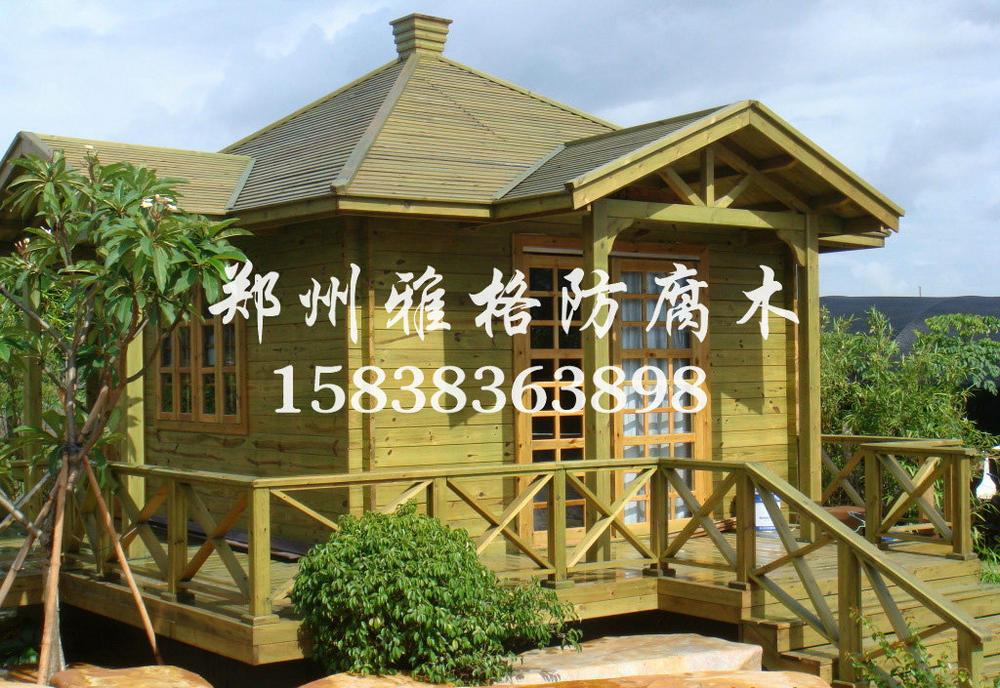 雅格防腐木木屋
