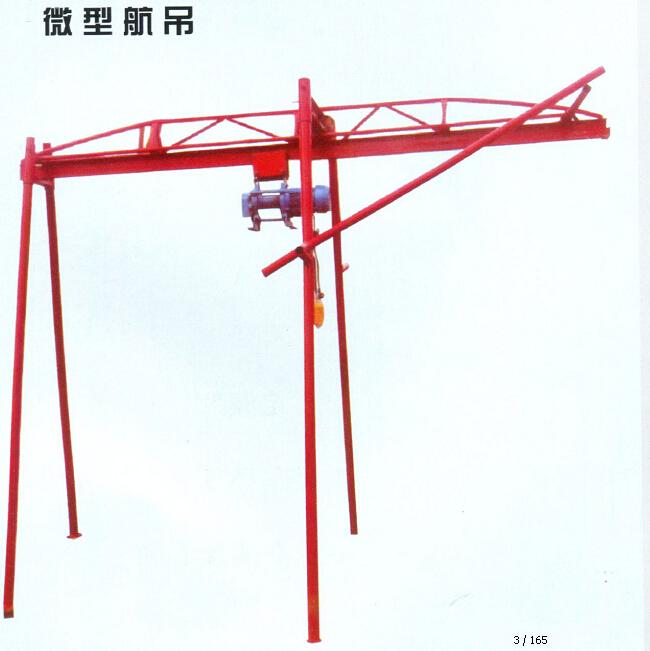 航吊限位器接线图